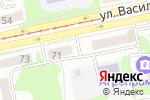 Схема проезда до компании Магазин отделочных материалов в Бийске