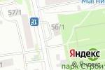 Схема проезда до компании Корзинка Димитрия в Бийске