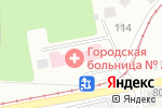 Схема проезда до компании Акушерский стационар Городской больницы №2 г. Бийск в Бийске