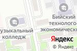 Схема проезда до компании Сытное удовольствие в Бийске