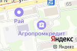 Схема проезда до компании Охрана Росгвардии по Алтайскому краю, ФГУП в Бийске