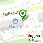 Местоположение компании Умнюша