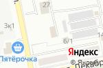 Схема проезда до компании Планета детства в Бийске