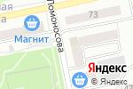 Схема проезда до компании Супермаркет Сервис Бийск в Бийске