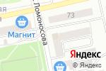 Схема проезда до компании Азбука мясного вкуса в Бийске