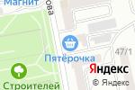 Схема проезда до компании Подсолнух в Бийске