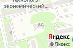 Схема проезда до компании Отделение лицензионно-разрешительной работы в Бийске