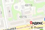 Схема проезда до компании 1001 мелочь в Бийске