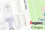Схема проезда до компании Адвокатская контора №2 в Бийске