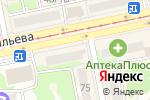 Схема проезда до компании Позитроника в Бийске