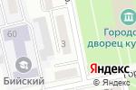 Схема проезда до компании Отдел полиции Приобский, Межмуниципальное управление МВД России Бийское в Бийске