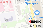 Схема проезда до компании ПиНта в Бийске