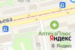 Схема проезда до компании АлтайИнструмент220 в Бийске