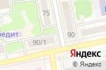 Схема проезда до компании БОЧКА в Бийске
