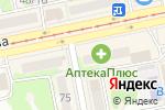 Схема проезда до компании ZooМир в Бийске