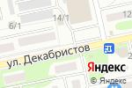 Схема проезда до компании Горячий хлебушек в Бийске