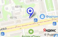 Схема проезда до компании АВИАКАССА C 7 БИЛЕТ в Бийске