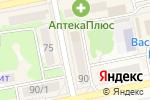 Схема проезда до компании Мир одежды в Бийске