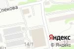 Схема проезда до компании Киоск по продаже фруктов и овощей в Бийске