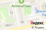 Схема проезда до компании Орион в Бийске