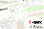 Схема проезда до компании Киоск по продаже орехов и сухофруктов в Бийске
