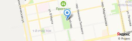Астория на карте Бийска