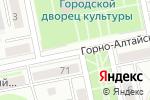 Схема проезда до компании Горячие беляшики в Бийске