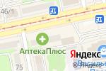 Схема проезда до компании Пивная лига в Бийске