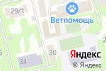 Схема проезда до компании Центр ранней помощи в Бийске