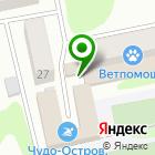 Местоположение компании СКБ