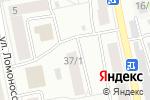 Схема проезда до компании ВЫ ДОМА в Бийске