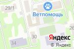 Схема проезда до компании КАРТОН в Бийске