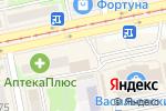 Схема проезда до компании НОВЭКС в Бийске