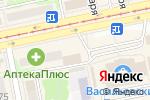 Схема проезда до компании Ozon.ru в Бийске