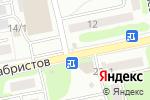 Схема проезда до компании Мясопродукты АБ в Бийске