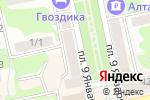 Схема проезда до компании АКТО в Бийске