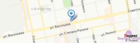 Армянская кухня на карте Бийска