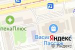 Схема проезда до компании Магазин фремерских продуктов в Бийске