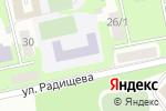 Схема проезда до компании Средняя общеобразовательная школа №18 в Бийске