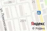 Схема проезда до компании Рубин в Бийске