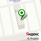 Местоположение компании Аникс