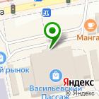 Местоположение компании Jeans.ru