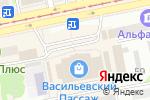 Схема проезда до компании Быстроном в Бийске