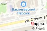 Схема проезда до компании СОГЛАСИЕ в Бийске