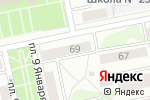 Схема проезда до компании Маришка в Бийске