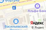 Схема проезда до компании Мясной магазин в Бийске