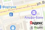 Схема проезда до компании ВТБ Страхование в Бийске
