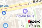 Схема проезда до компании Народный, КПК в Бийске