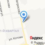 АВТОПРОФИ на карте Бийска