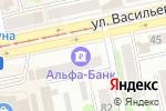 Схема проезда до компании Банкомат, Россельхозбанк в Бийске